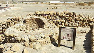 Ancient Qumran community