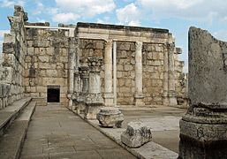 Capernaum, where Jesus first taught