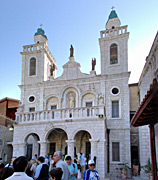 Wedding Church in Cana